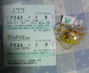 20060104104800.jpg