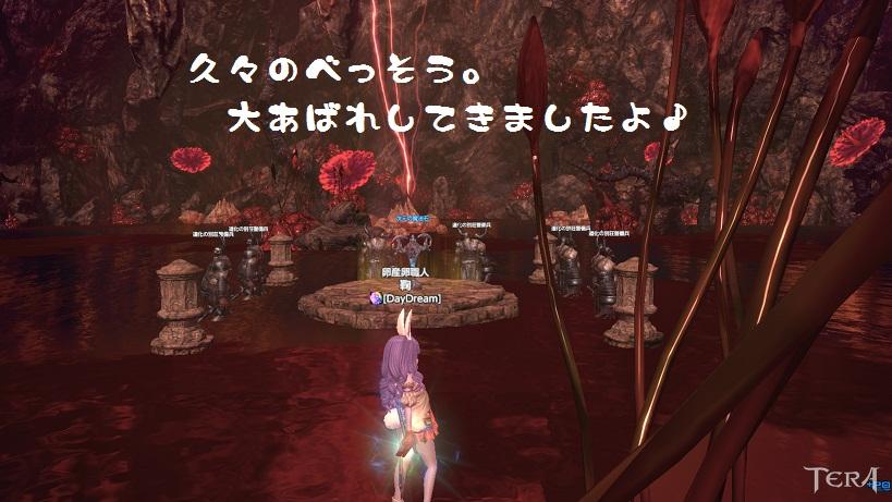TERA_ScreenShot_20111102_034711.jpg