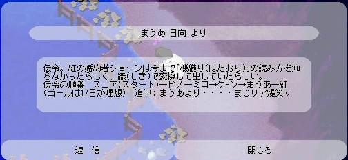 20060117115320.jpg
