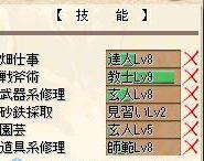 畑マゾい200120