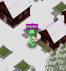 メグミ?200305