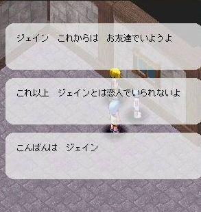 羅武コール!