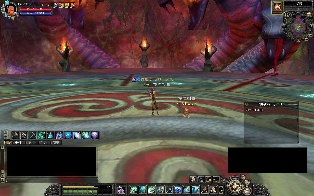 SRO[2009-02-24 05-22-19]_09c