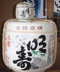 4斗樽 ミニ樽メール案内Blog1