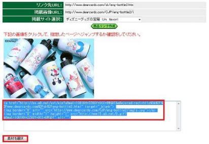 ブログ解説ASP11
