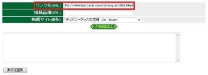 ブログ解説ASP5