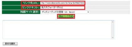 ブログ解説ASP12