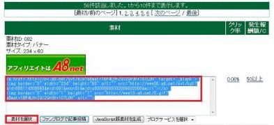 ブログ解説ASP1