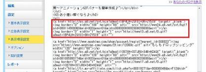 ブログ解説ASP3