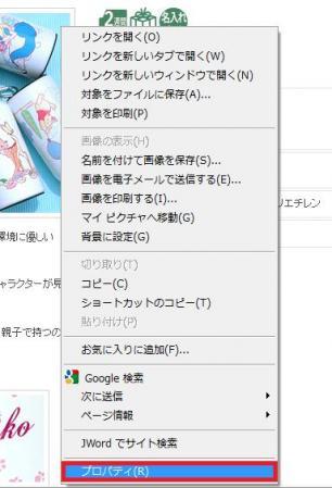 ブログ解説ASP7