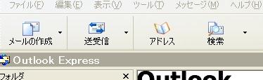 2005y10m04d_154404171.jpg