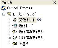 2005y10m04d_154932640.jpg