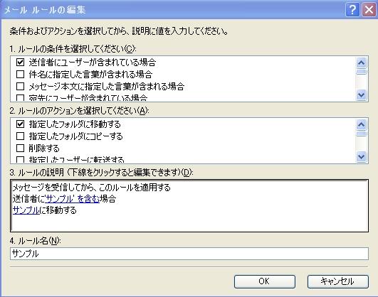 2005y10m04d_170210281.jpg