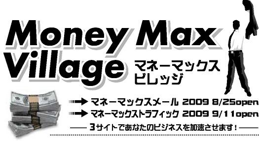 200909111854592e1[1]