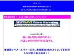 newwave_hp_ten[1]
