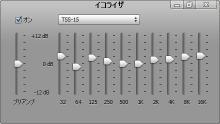 iTunes_EQ.jpg