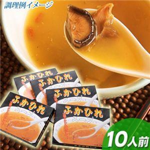 ふかひれスープ5箱10人前2680円1