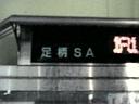 20061119173503