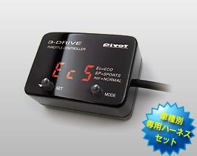 3-drive_sale.jpg