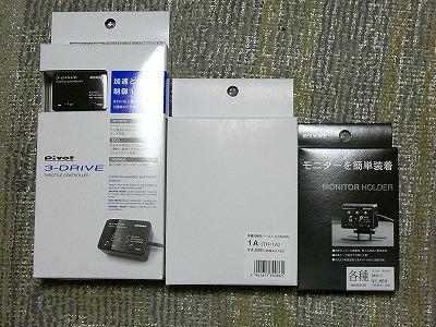 P1040922.jpg
