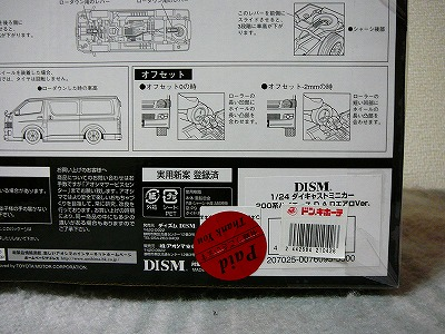 P1050360.jpg