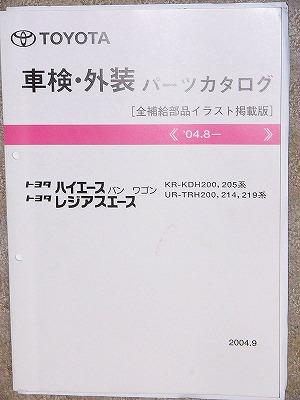 P1140258.jpg