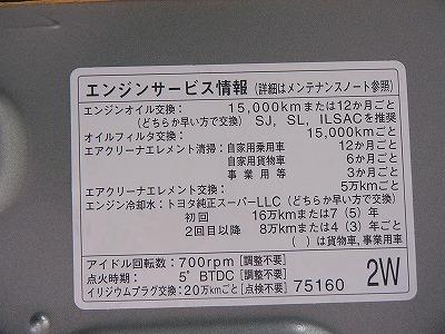 P1140404.jpg