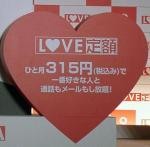 ai_love1.jpg