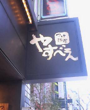 20070320221324