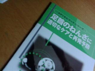 20071106125701