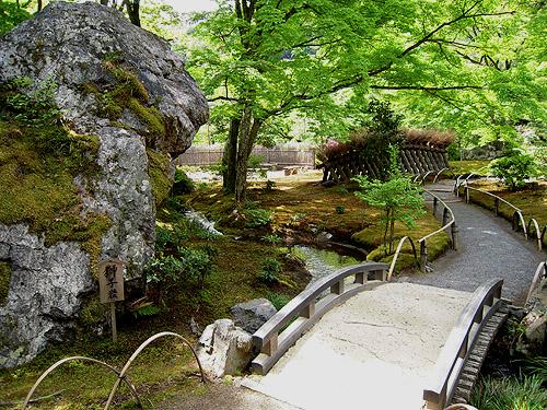 宝厳院獅子吼の庭⑦