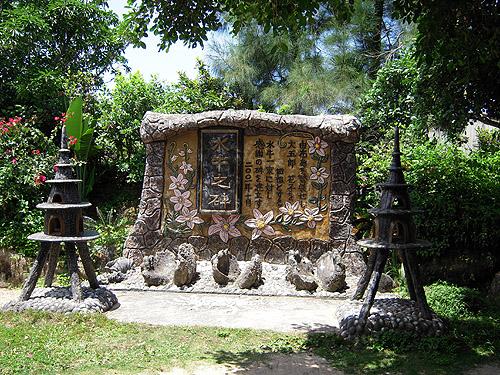 ☆由布島・水牛の碑