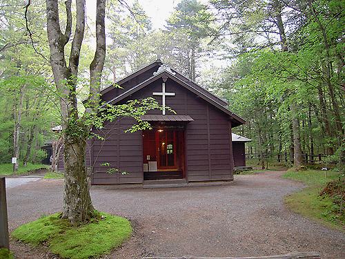 軽井沢ジョー祈念教会