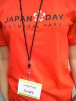 japanday4.jpg