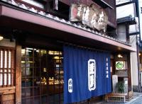 kyototour15.jpg
