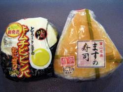onigiri@haneda.jpg