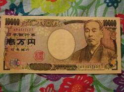 yen1.jpg