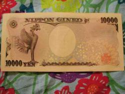 yen2.jpg