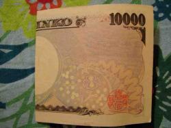 yen4.jpg