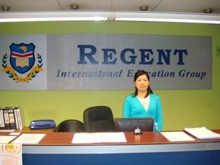 regent1.jpg