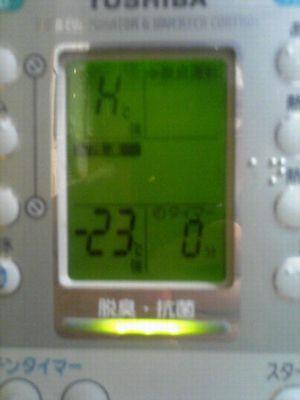 冷蔵部分の温度が・・・