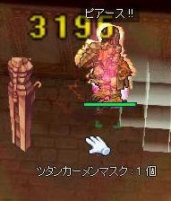 ss9.jpg