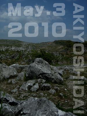 20100503-1.jpg