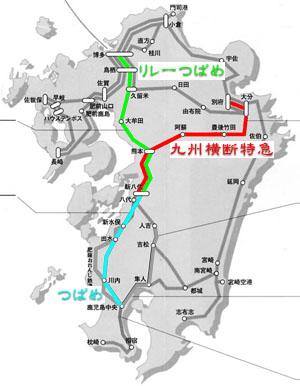 kyushu_map01.jpg