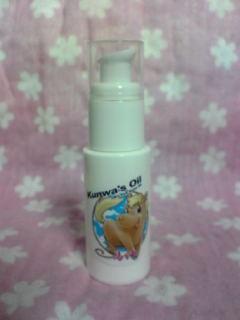 kunwa's oil