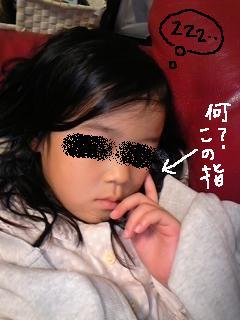 ぴよ 1 編集