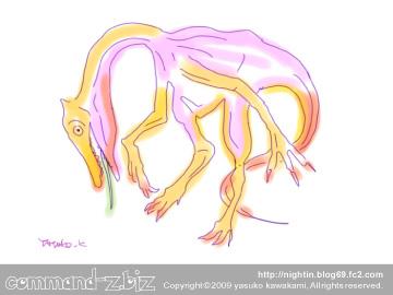 ペレカニムス 恐竜