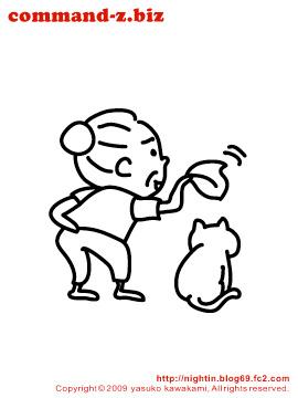 イラスト ボツ おばあちゃん ネコ