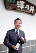 小澤酒造株式会社 小澤順一郎氏