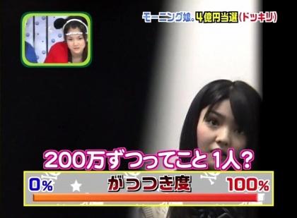 2008090938.jpg